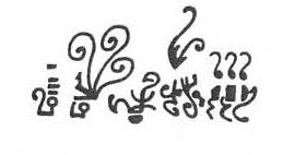 lingua siriana