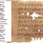 secondo papiro laukamp
