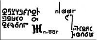 caligrafia-ummita