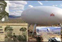 UFO-Socorro-Zamora